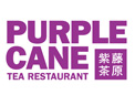 Purple Cane Tea Restaurant