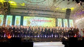 sin-chew-business-excellence-award-2016-191