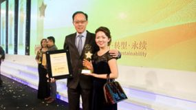 sin-chew-business-excellence-award-2016-206