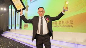 sin-chew-business-excellence-award-2016-230