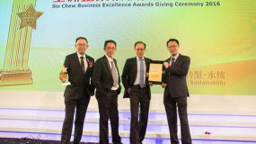 sin-chew-business-excellence-award-2016-233