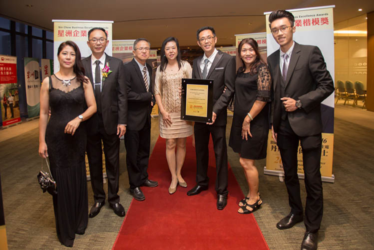 sin-chew-business-excellence-award-2016-55